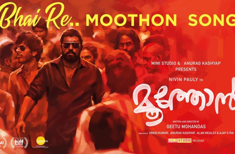 Bhai Re (Moothon Song)