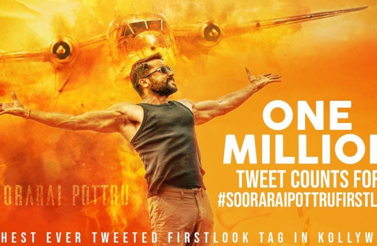Soorarai Pottru First Look