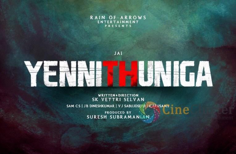 Yenni Thuniga
