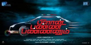 Plan Panni Pannanum (Tamil)