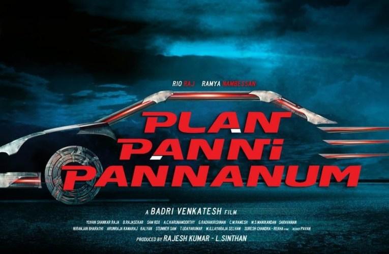 Plan Panni Pannanum Title Motion Poster