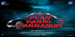 Plan Panni Pannanum (English)