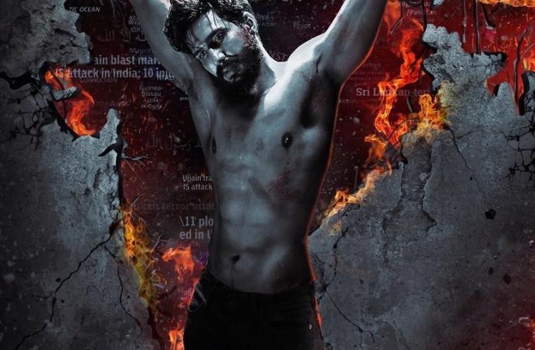FIR Poster