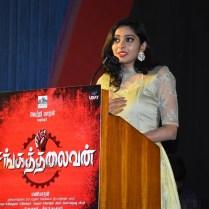 Sangathalaivan audio launch stills (18)