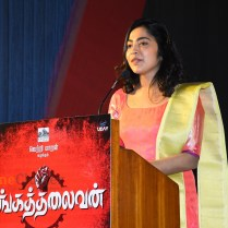 Sangathalaivan audio launch stills (19)
