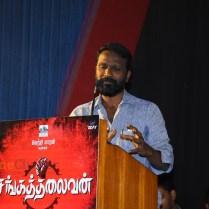 Sangathalaivan audio launch stills (38)