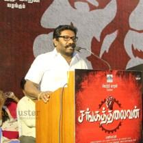 Sangathalaivan audio launch stills (54)