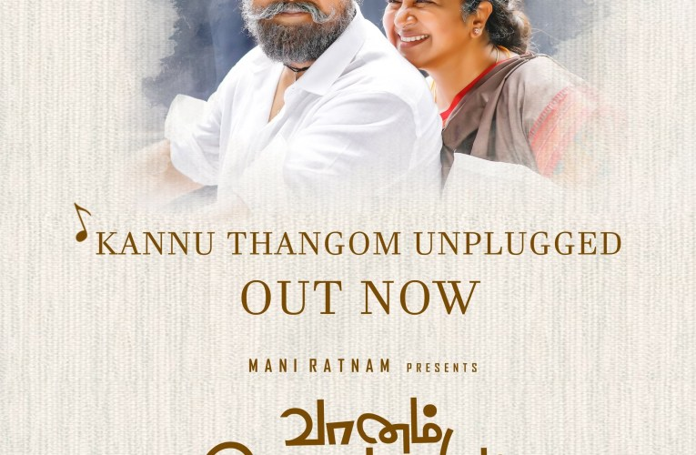 Kannu Thangom Unplugged