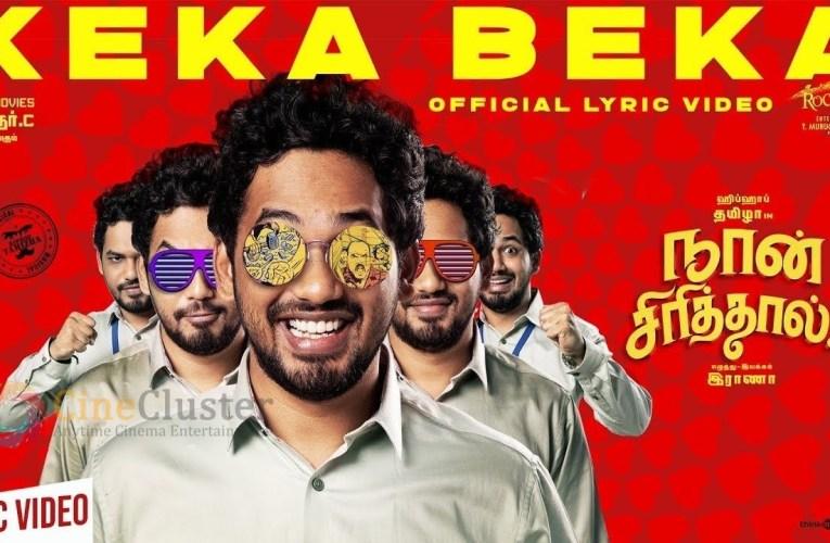 Keka Beka Song Lyric Video
