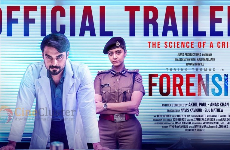 Forensic Official Trailer