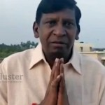 Vadivelu's emotional message moves people