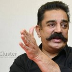 Why was quarantine sticker pasted at Kamal's house by corporation?