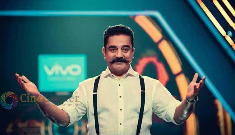 Bigg Boss 4 to be held as planned?