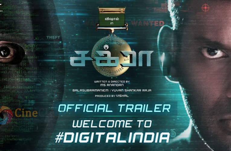 CHAKRA – Official Trailer (Tamil)
