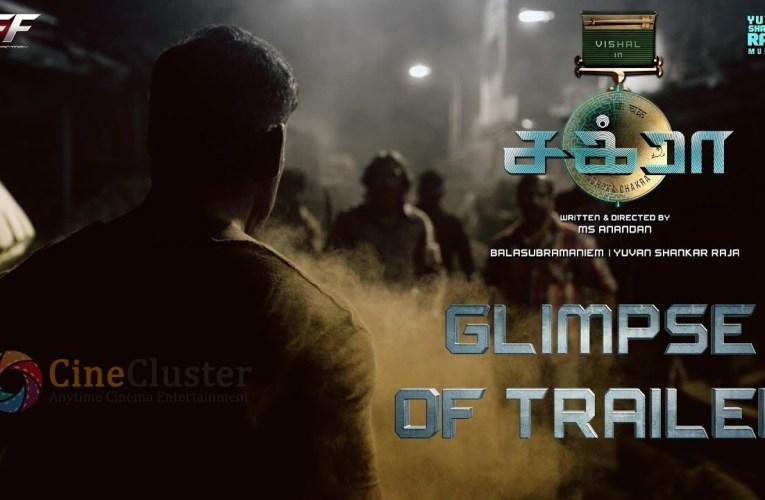 Chakra – Glimpse of Trailer