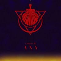 Venus en Acuario. Capítulo II: Ana