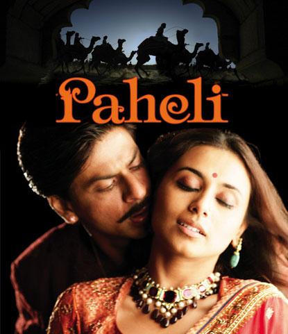 https://i0.wp.com/www.cinedrome.ch/paheli/images/PaheliLogoPict1.jpg