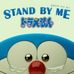 Stand by Me Doraemon, agradable déjà vu