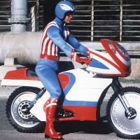 Marvel, del papel a la pantalla: Captain America (1979)