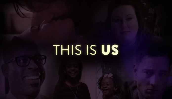This is us serie tv 2016
