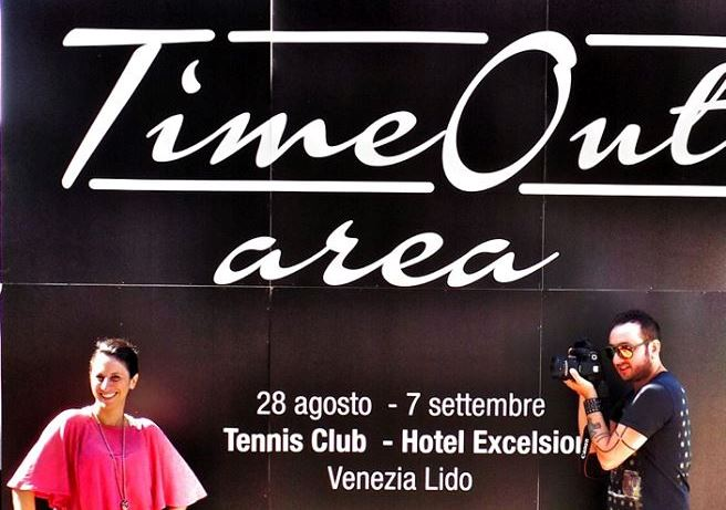 time out area logo