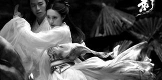 Ying (Shadow) - Zhang Yimou - fuori concorso