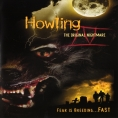 howling4_thumb