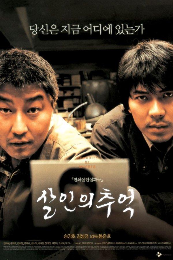 hvaszong hwaseong