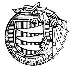 Az ecsedi Báthory család címere