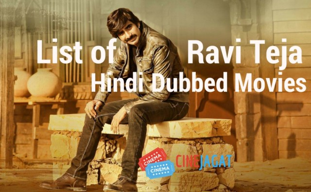 Ravi Teja Hindi Dubbed Movies