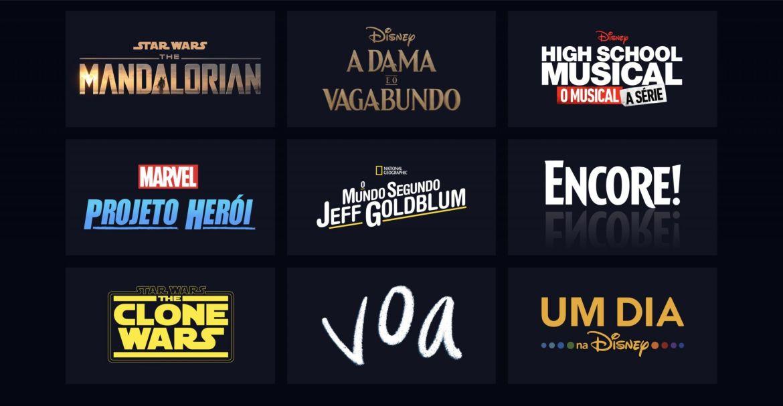 Disney-plus-2020-4