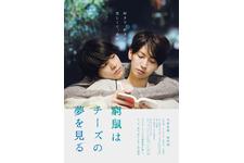 噓から始まる韓流ロマコメ「愛の不時著」が面白すぎるワケ!豪華カメオとオマージュ満載   cinemacafe.net