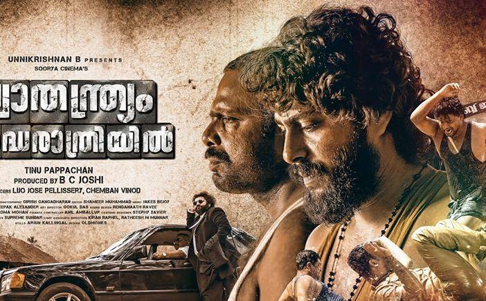Swathanthryam Ardharathriyil Review