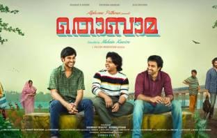 Thobama Review