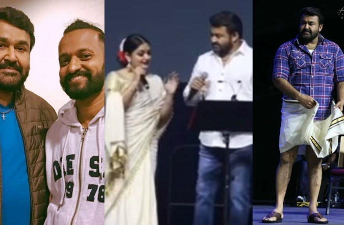 Siraj Khan on Lip sync issue of Mohanlal at Australian Show