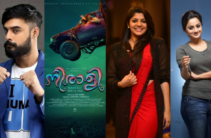Tovino, Aparna and Namitha are Eagerly waiting to watch Neerali