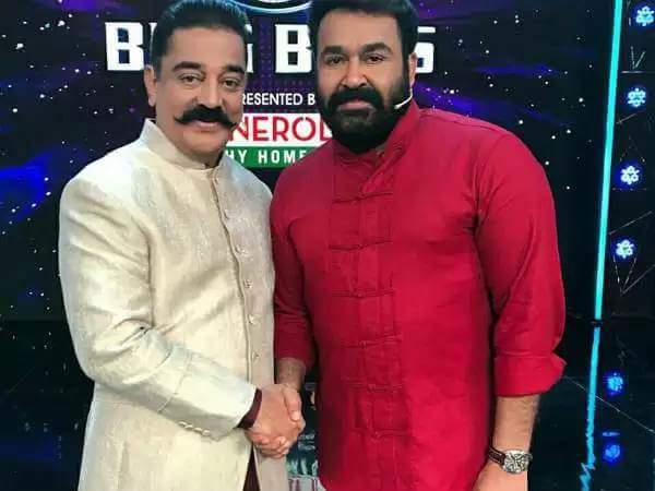 Mohanlal and Kamal Hasan in Big Boss House