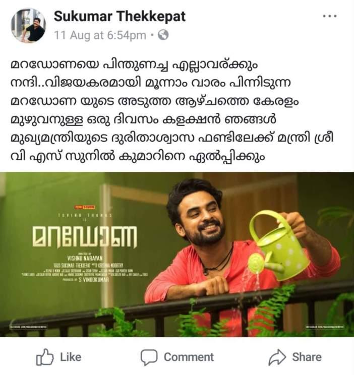 Producer Sukumar Thekkepat FB Post