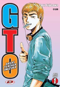 Great Techer Onizawa