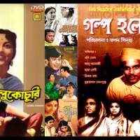 Bengali Classic Comedies of all times (10+1list)