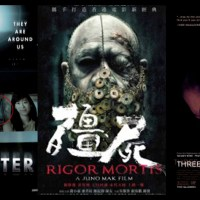 Best Asian Horror Films (10+1list)