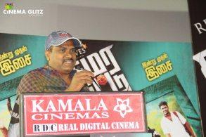 CinemaGlitz-Kamara-Kattu-Audio-Launch-Pics-03