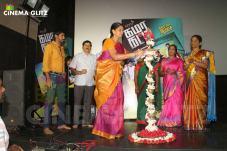 CinemaGlitz-Kamara-Kattu-Audio-Launch-Pics-24