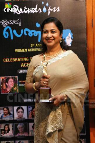 CinemaGlitz-Raindropss-Sadhanai-Pengal-Womens-Day-Awards-Pics-09