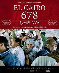 cartel_el_cairo