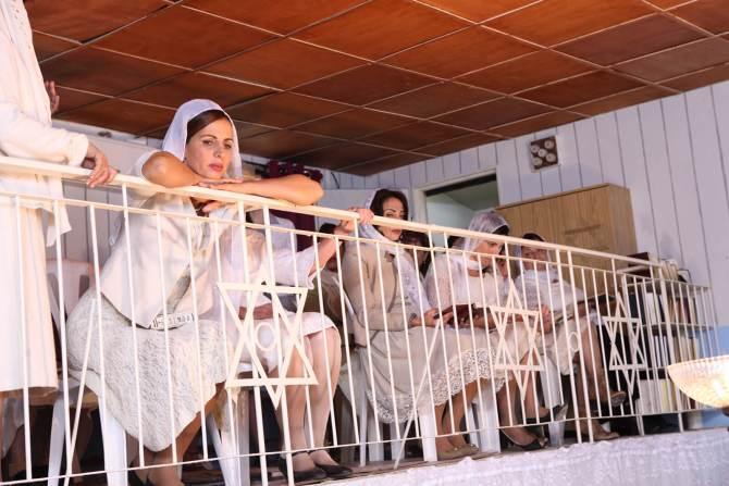 Ismach Hatani CinemaNet El balcón de las mujeres