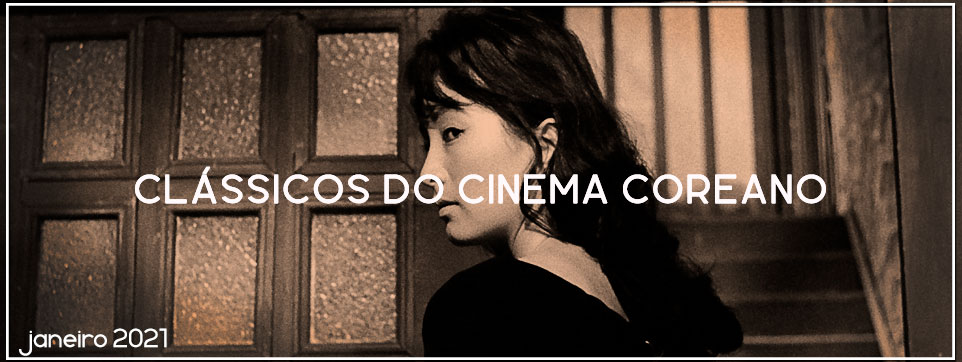 to Jan 30 | FILM CYCLE | Clássicos do Cinema Coreano | Avenida | 3,20€