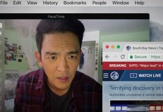 John Cho stars in Screen Gems' SEARCHING
