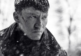 Chang Chen stars in Well Go USA's SAVAGE