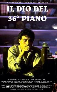 il_dio_del_36_piano